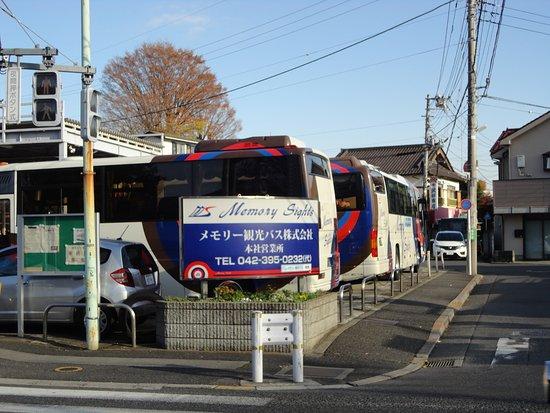東村山市, 東京都, この拠点には各種の大きさのバスがありました