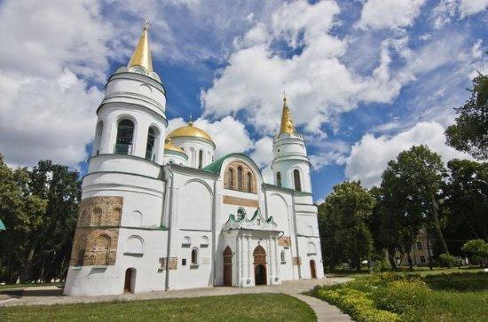Private Full-Day Chernihiv Tour from...