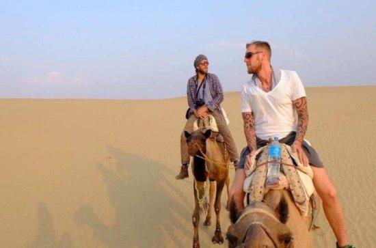 Private Tour: Jaisalmer...