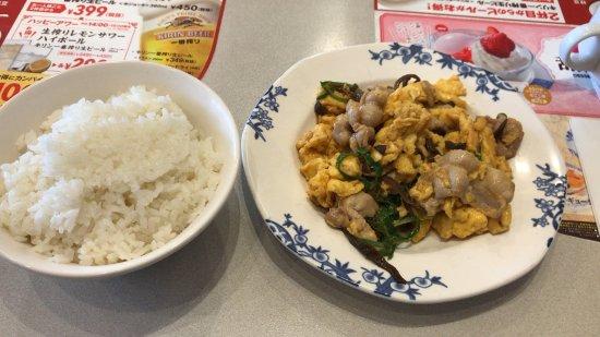 Bamiyan Musashino Midori-Cho: 豚肉とキクラゲ玉子炒め + ごはんセット(大盛り可) (2018/01/03)