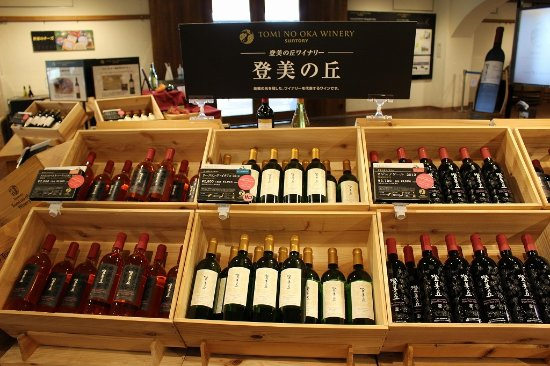 Suntory Tominooka Winery