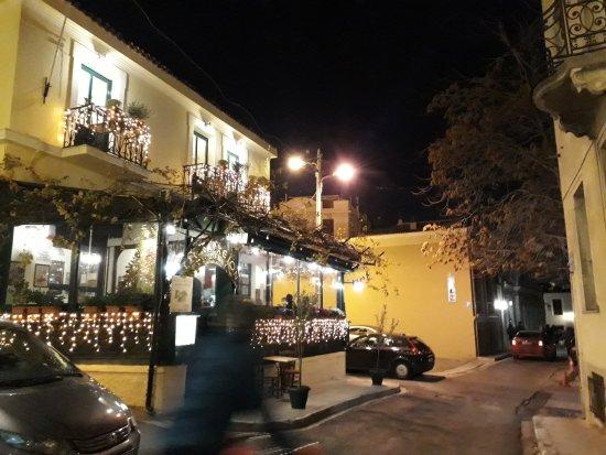 Εστιατόριο Σχολαρχείον: Entrance