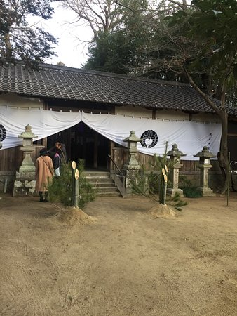 Hosono Shrine