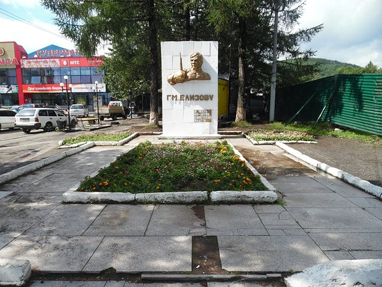 Monument to Yelizov