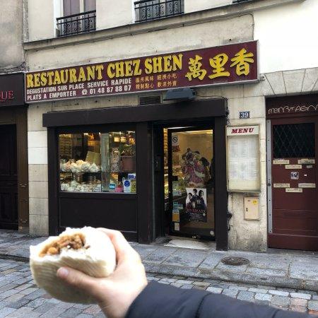 Chez Shen: photo0.jpg