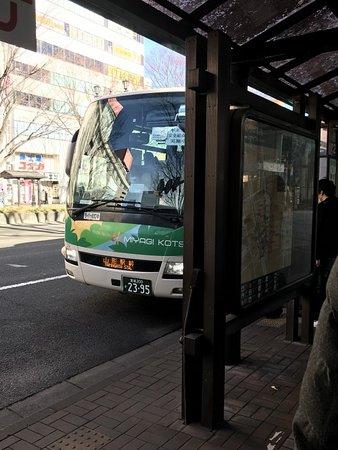 高速バス 山形