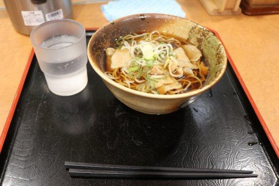 Eki Menya Yokohama: 肉蕎麦