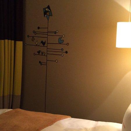 25hours Hotel Zürich West: 25hours Hotel Zurich West