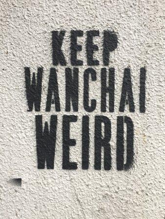 Wan Chai - street art