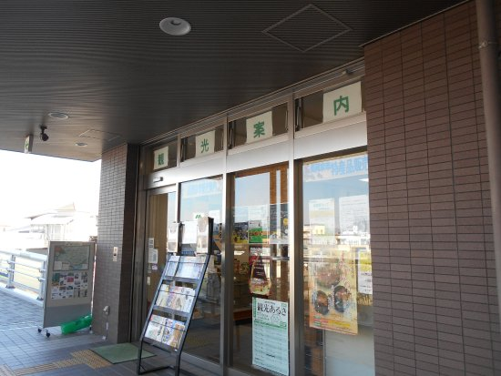 Nagaokakyo City Tourist Information Center