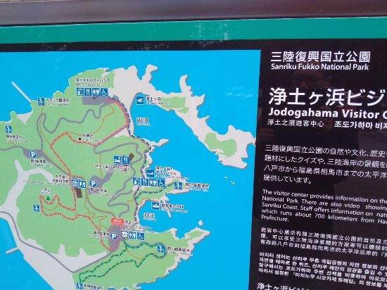 Jodogahama  Beach : ビジターセンター地図