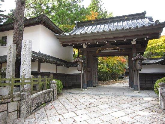Honno-in Temple