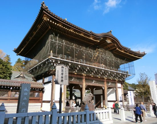 Naritasan Shinsho-ji Temple Main Gate