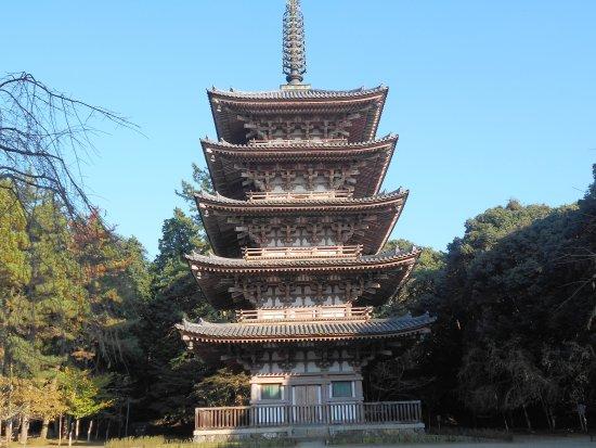Daigo-ji Temple Goju Tower