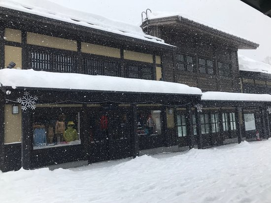 Нисеко-чо, Япония: iZONE IKEUCHI niseko village