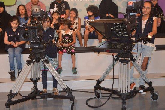Arábia Saudita: TV Studio