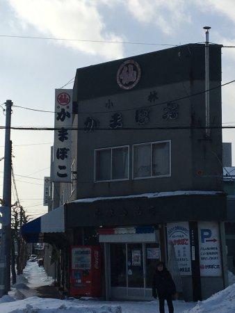 Marusen Kobayashi Shokuhin