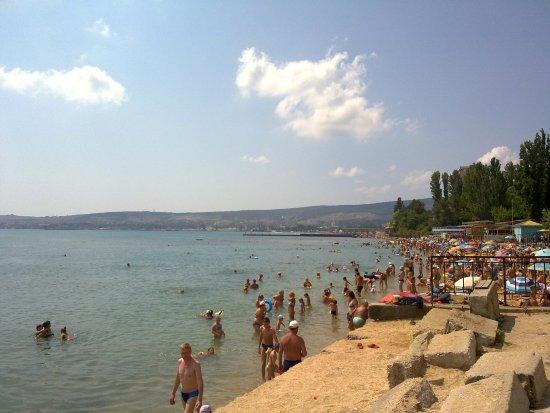 Dinamo Beach