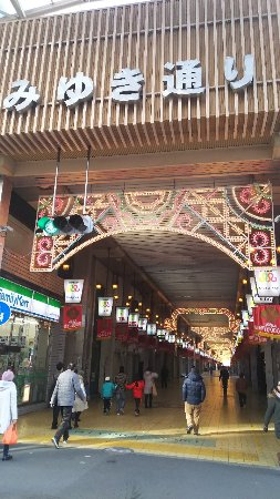 Miyuki Street