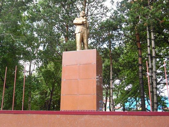 Yelizovo, Russia: lenin statue