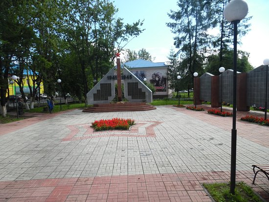 Yelizovo, Russia: war memorial