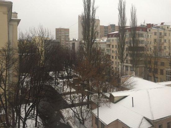 Москва Марриотт Гранд Отель: Not a very nice neighborhood