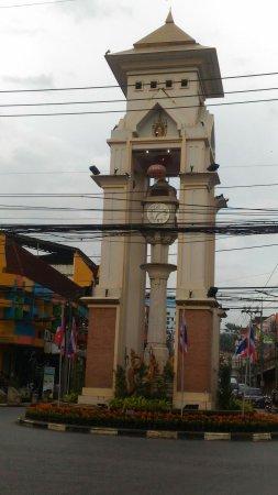 หอนาฬิกาเมืองเบตง