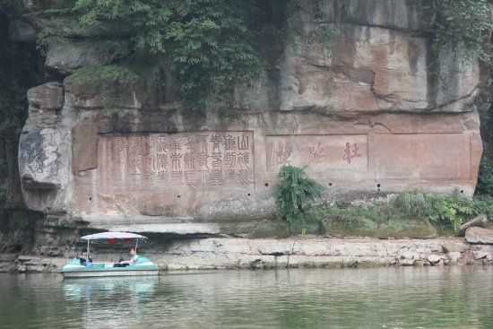 Pujiang County, China: Chinese characters on a lakeside cliff