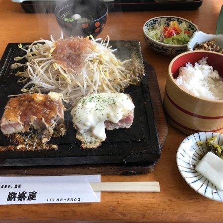 Tsukumi, Japón: photo6.jpg