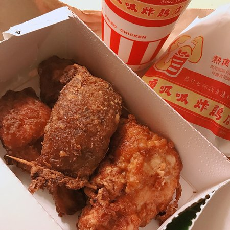 Delicious - Review of T K K  Fried Chicken - Xinbu, Banqiao