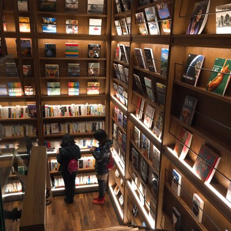 Tsutaya Bookstore - Songshan 2nd Branch