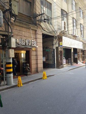 Shangfu Hotel Shanghai Nanjing Road Pedestrian: Hotel entrance