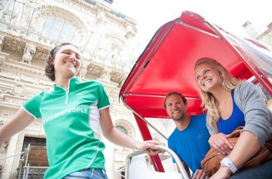 Rickshaw City Tour in Lecce