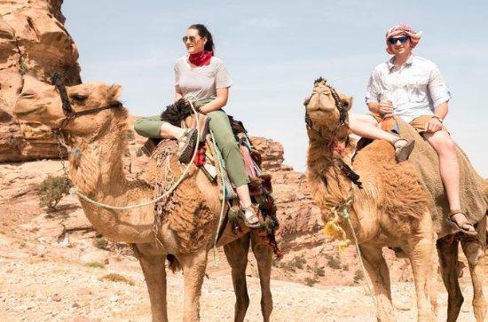 Exclusivo Camel Trek y Back Hike...