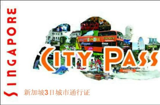 3-Day Singapore City Pass with ...