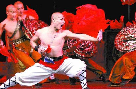 Die Legende von Kungfu Show Peking