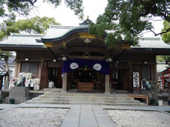 Kodu Shrine