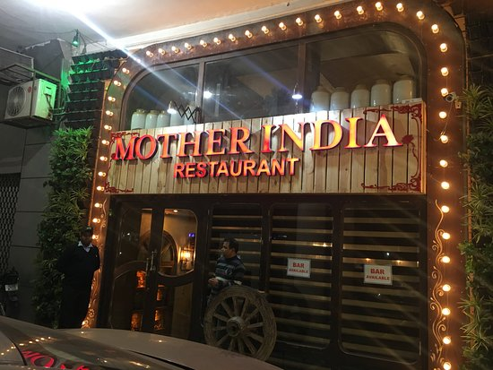 Mother India: Restaurant Front