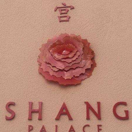 Shang Palace: photo0.jpg