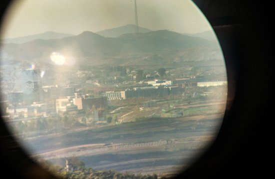 Panmunjeom : View of North Korea from South Korea