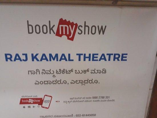 Rajkamal Theatre