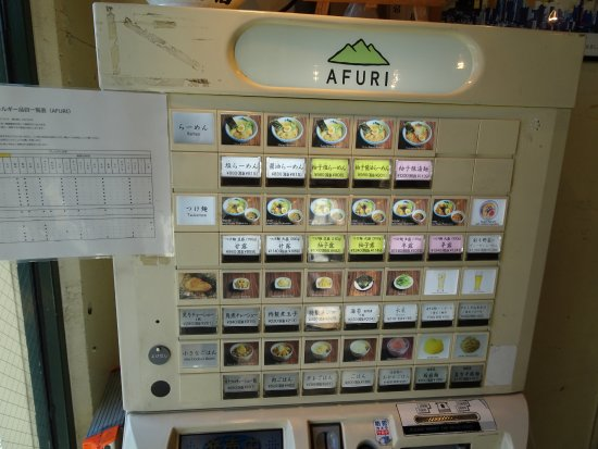 Afuri Harajuku: Vending-ordering machine