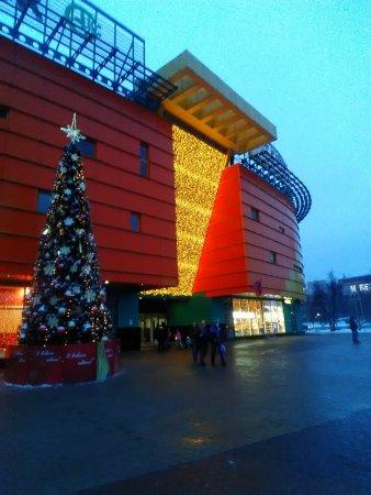 Cinema Park Kaluzhskiy