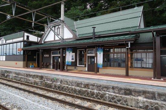 Obasute Station