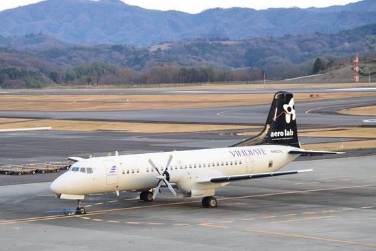 Takamatsu Airport Observation Deck