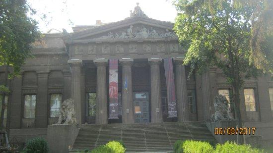 Фотография Национальный Художественный Музей Украины