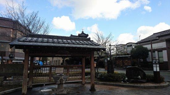 Yakushi Pocket Park Ashiyu