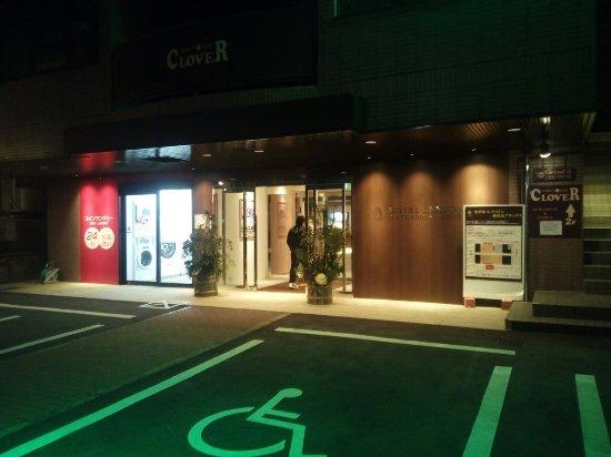 Hotel Lexton Kagoshima Annex: IMG_20180103_232032_large.jpg