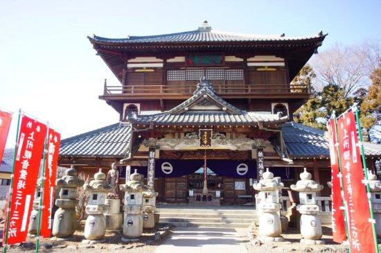 Ota, Ιαπωνία: さざえ堂の正面です