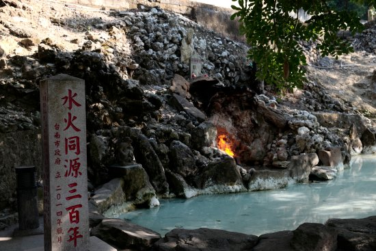 Fire and Water Spring 300 years